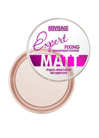 Пудра-фіксатор безбарвна Expert Fixing Transparent Matt, 9 г Luxvisage