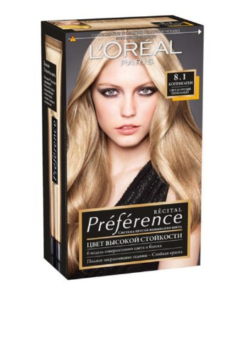 Фарба для волосся L'Oreal Paris Recital Preference 8.1 Копенгаген L'Oreal Paris
