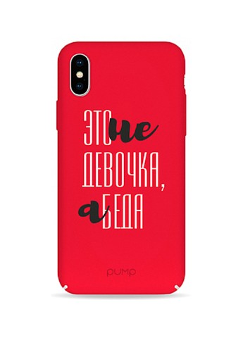 Купить чехол  Pump Tender Touch Case для iPhone X/XS Girl Trouble за 399 грн в Интернет-магазине Kasta - Киев, Украина (136993605)