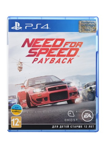 Игра PS4 Need For Speed Payback 2018 [Blu-Ray диск] Games Software ❖ Купить на Kasta ❖ (150134305)
